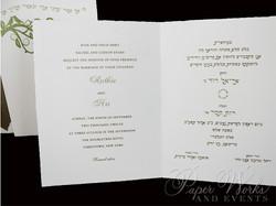 Dual Language Wedding Invitation
