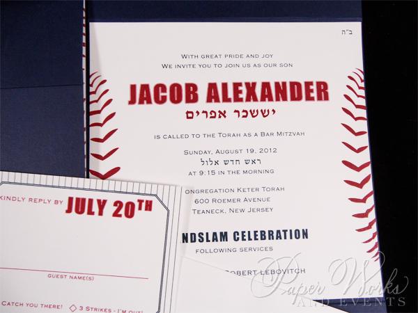 This Yankee fan baseball Bar Mitzvah nvitatio