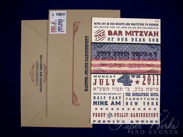 4th of July Bar Mitzvah Invitation 2 letterpress paperworksandevents.com