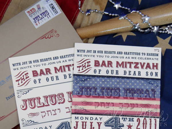 4th of July Bar Mitzvah Invitation 11 letterpress paperworksandevents.com