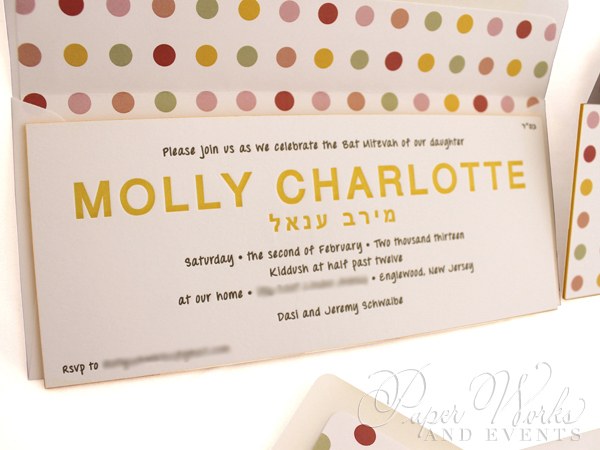 Modern Letterpress Foil Stamped Glitter Bat Mitzvah Invitation 7 paperworkandevents