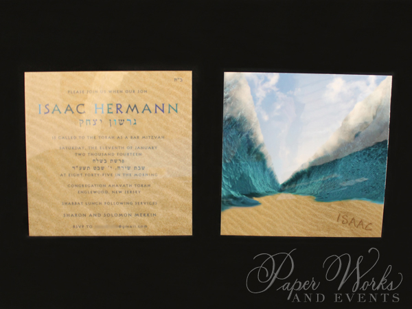 Custom Square High Gloss Parting of The Red Sea Bar Mitzvah Invitation 5 paperworksandevents.com
