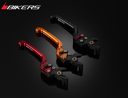 H0297 - Folding Adjustable Front Brake Lever