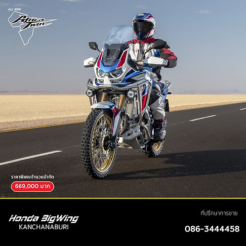CRF1100L Africa Twin Sport Adventure