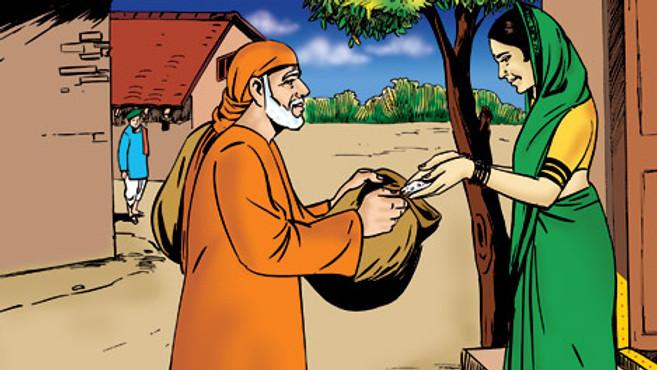 Maha Prasadam Signup