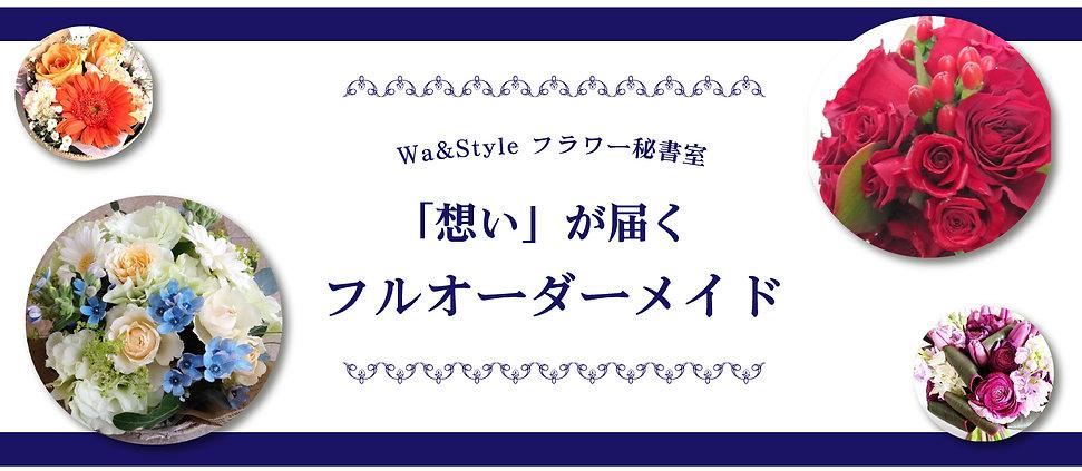 banner_order.jpg