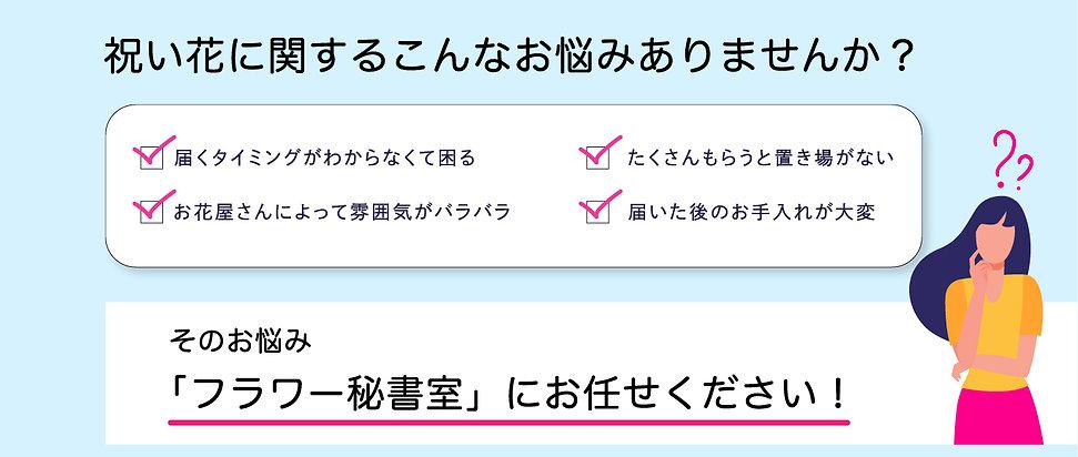 omatome_onayamiimg.jpg
