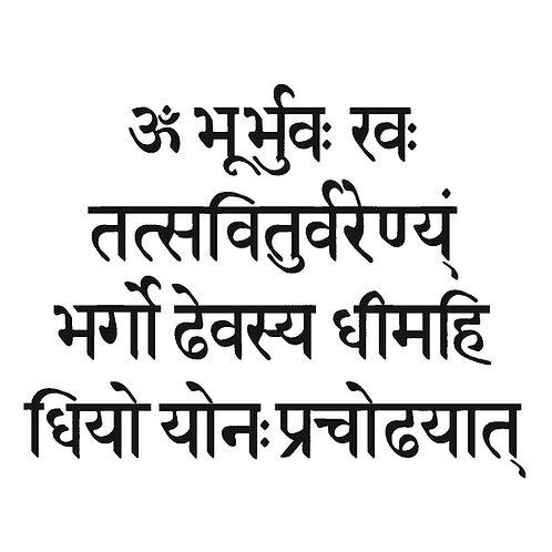 Sanskrit Tattoo Service
