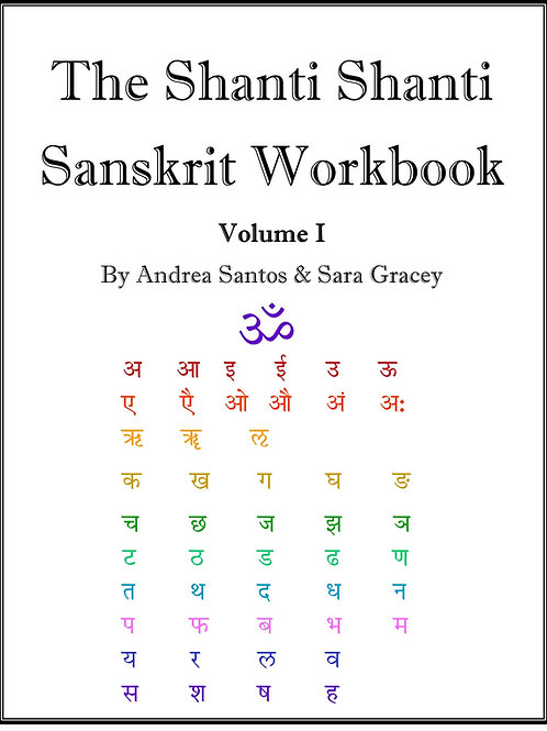 Sanskrit Workbook