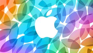 We are hiring an iOS Developer