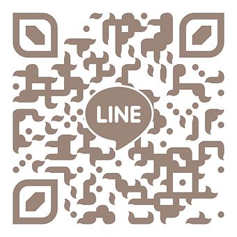 リマイン 予約 ライン LINE