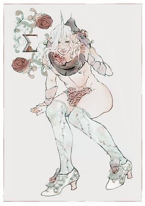 SAVVAS [5x7]