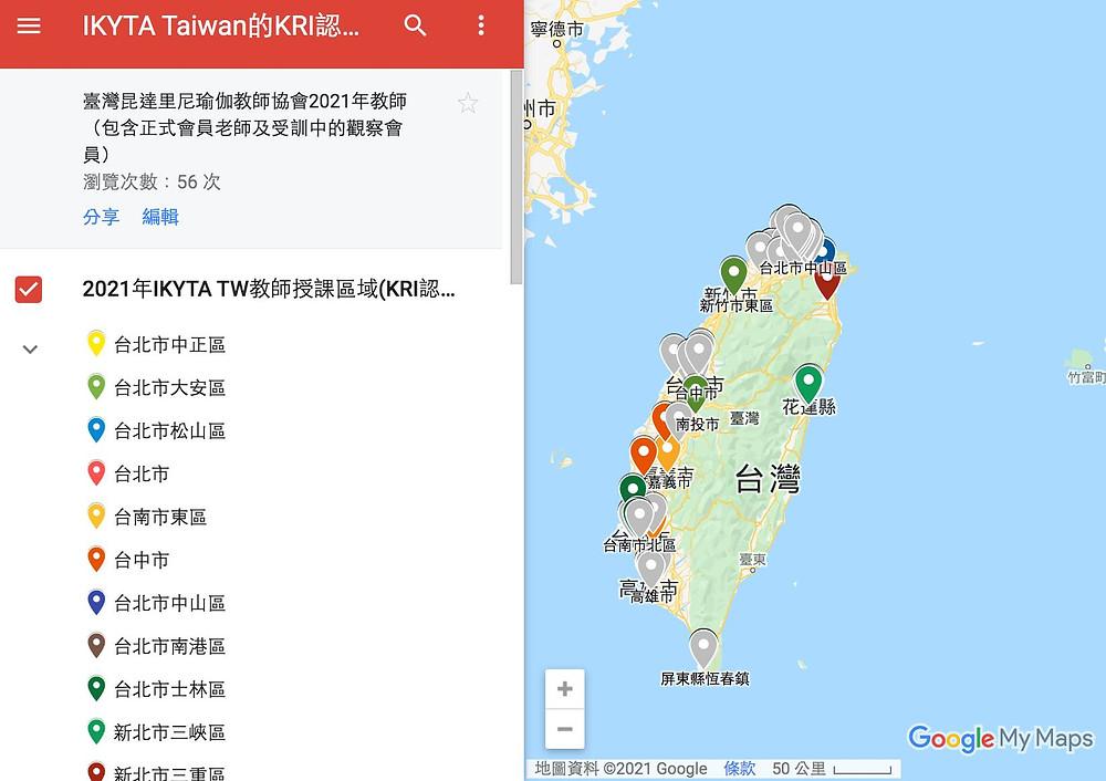 臺灣昆達里尼瑜伽老師在各縣市的區域分布圖