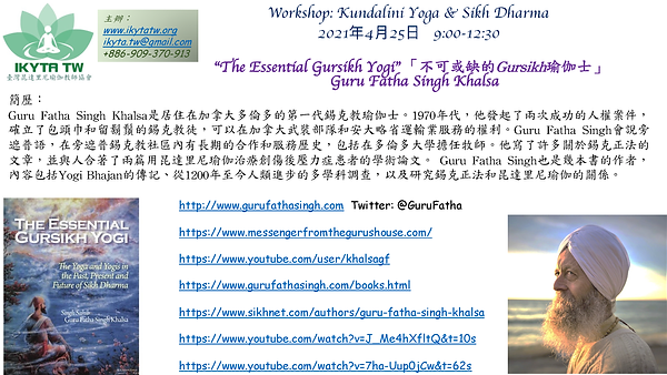 Workshop IKYTA TW 26_Page_2.png