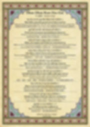 Shabad:Dhan Dhan Ram Das Guru - 耀光整理(中文G