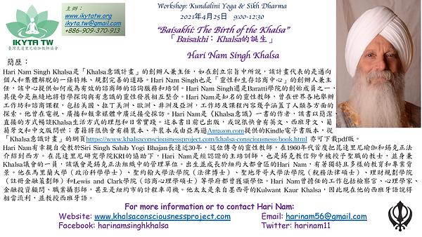 Workshop IKYTA TW 26_Page_3.png