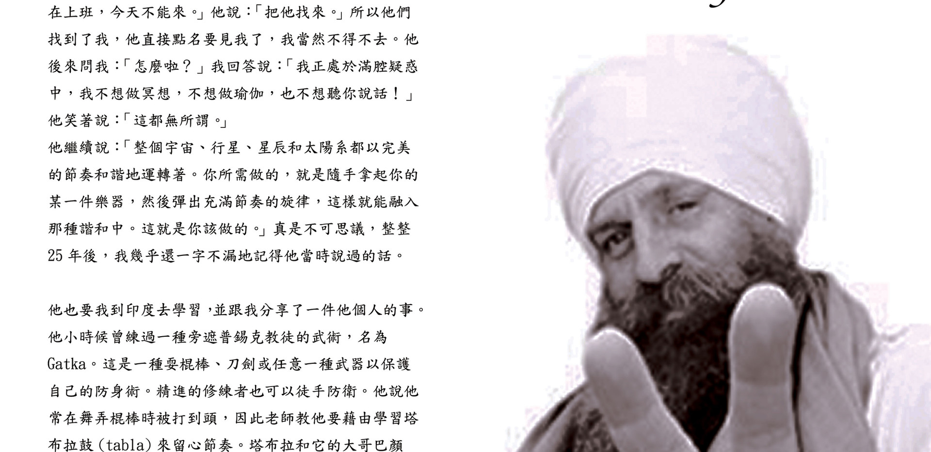 故事-中文版1.jpg