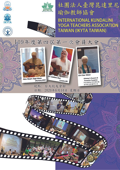 IKYTA20200614_Cover_front_CARD.jpg
