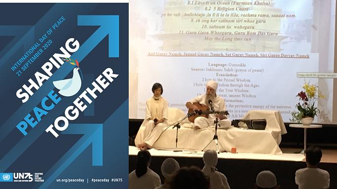 聯合國國際和平日Mantra唱誦會-邀請MataMandir Singh老師