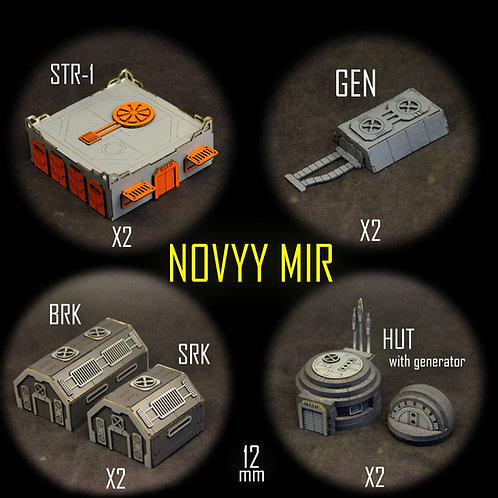 Novyy Mir Set