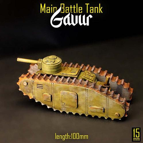 Gavur MBT