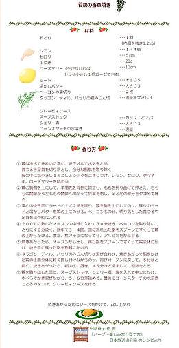c-herb.jpg