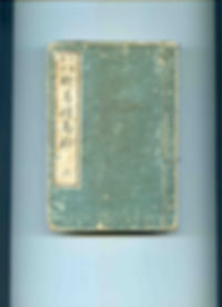 91LYro4-mXL.jpg