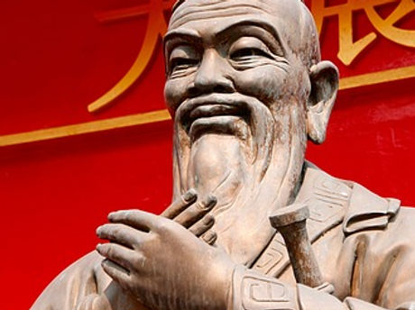 confucius-1124611_640.jpg
