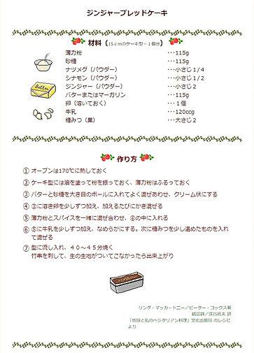 jin-cake.jpg
