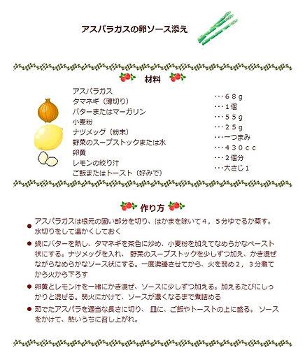 veg-asp.jpg