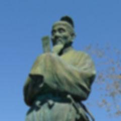 Kibi-no-Makibi_statue.jpg