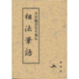 73053153.jpg