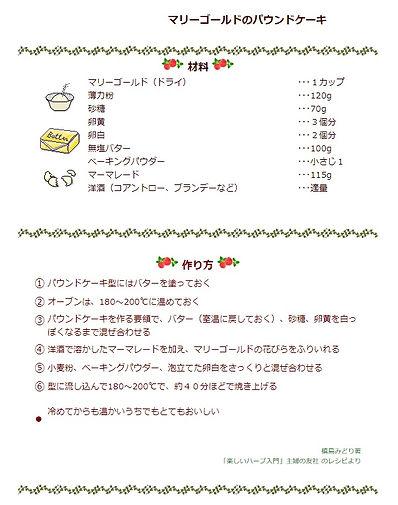 mary-cake.jpg