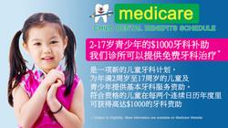 2018_Banner_Medicare_Chin_sim2