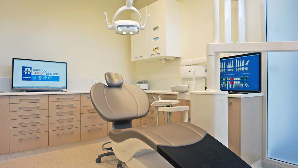 Dental surgery 牙科診所