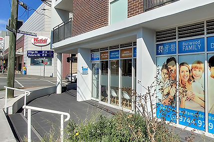 Burwood family dentist next to westfield