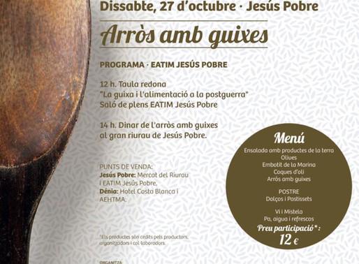 Cafés Pepetto, colabora y estará presente en  la 3ª Trobada Gastronòmica de l'arròs caldós