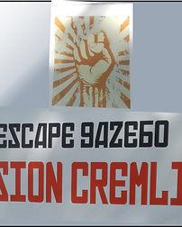 escape gazebo.jpg