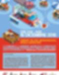 Food on the bus locandina WEB.jpg