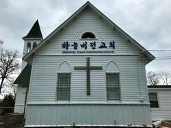 Heavenly Vision Church