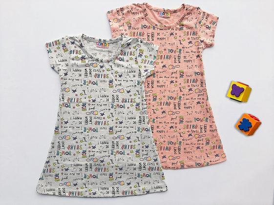8 Pack Girls Dress (3y-10y) - £1.75