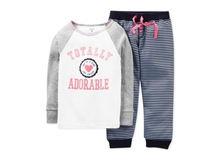 Boys Pyjamas Sets