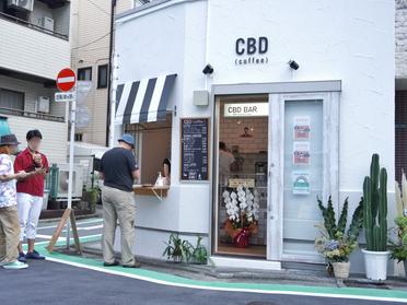 CBDドリンク専門店が目黒区にOPEN!!!
