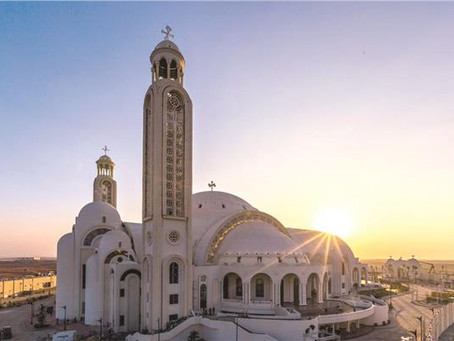 ما لا تعرفه عن كنيسة الكاتدرائية في العاصمة الإدارية الجديدة