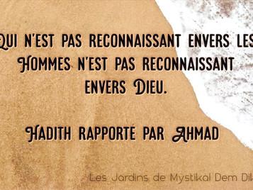 Hadith : De la reconnaissance..