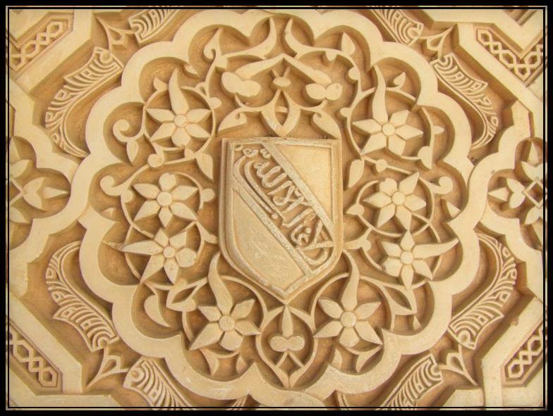Islam & Spiritualité