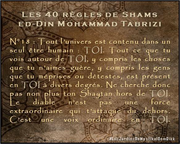 Règle 18 - Les 40 règles de Shams ed-Din Mohammad Tabrizi