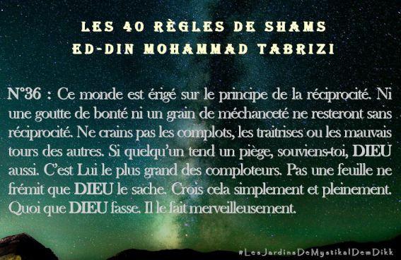 règle 36, Les 40 règles de Shams ed-Din Mohammad Tabrizi