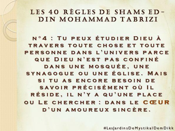 [Règle 4] Les 40 règles de Shams ed-Din Mohammad Tabrizi