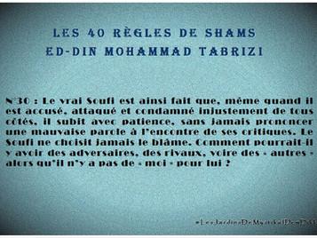 [Règle 30] Le vrai soufi ..